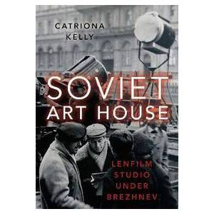 ART Kelly Catriona Soviet Art House (0197548377)