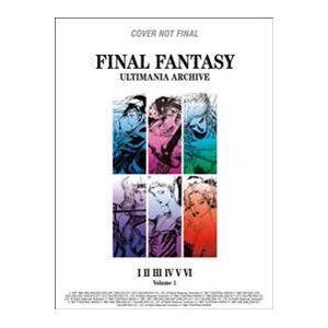Square Enix Final Fantasy Ultimania Archive Volume 1 (1506706444)