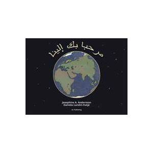 Andersson Välkomna hit (svenska, engelska, arabiska) (9198340360)