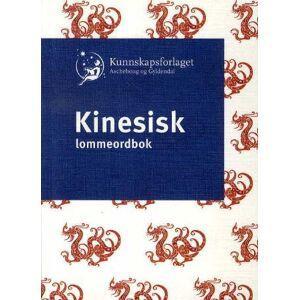 Kinesisk lommeordbok - kinesisk-norsk