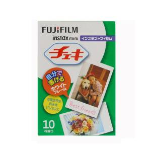 Lomographische AG Lomography - Fuji Instax Mini Film Single Pack (10 Bilder)