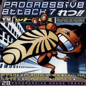 Various - Progressive Attack Vol.7 - Preis vom 22.09.2020 04:46:18 h