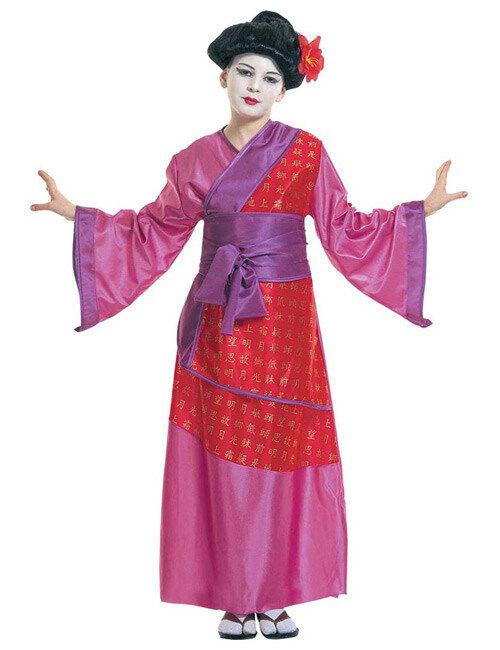 Deguisetoi Déguisement geisha japonaise enfant - Taille: 8-10 ans (140 cm)