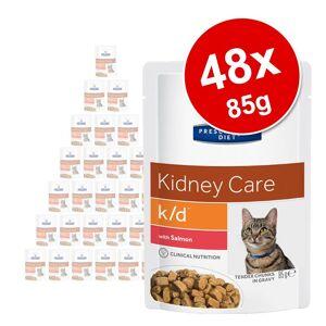 Hill's Prescription Diet 48x 85g Pouch Feline i/d mit Huhn Hill's Prescription Diet Nassfutter für Katzen