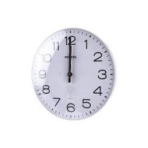 51.115.311  - Radio controlled clock, battery operated 51.115.311 - Special sale