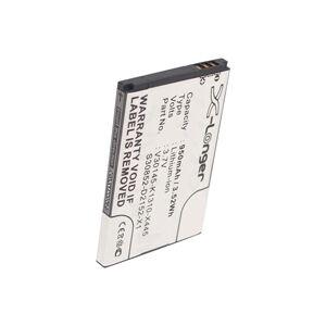 Siemens Gigaset SL400 kompatibilní baterie (950 mAh)