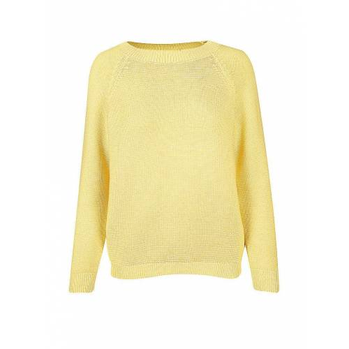 WEEKEND MAX MARA Pullover Piroga gelb   Damen   Größe: XS   PIROGA