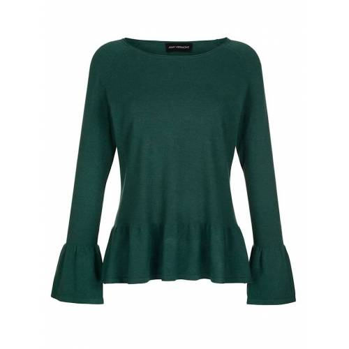 AMY VERMONT Pullover mit Volantabschlüssen, grün