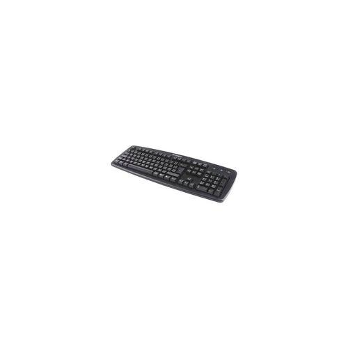 Kensington Kabelgebundene Tastatur »ValuKeyboard« schwarz, Kensington