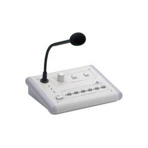 MONACOR PA-1120RC Schwanenhals Sprach-Mikrofon Übertragungsart:Kabelgebunden