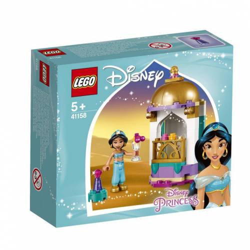 LEGO® Jasmins kleiner Turm