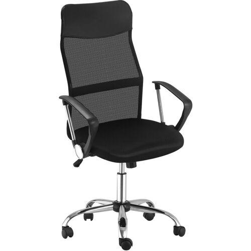 HOMCOM® Bürostuhl Drehstuhl Sitzhöhe 46–54 cm Schwarz - schwarz