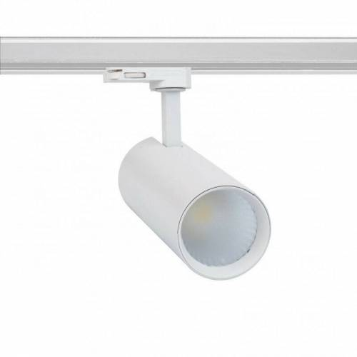 LEDKIA LED-Strahler New Bertha Weiss 30W LIFUD für 3-Phasenstromschienen