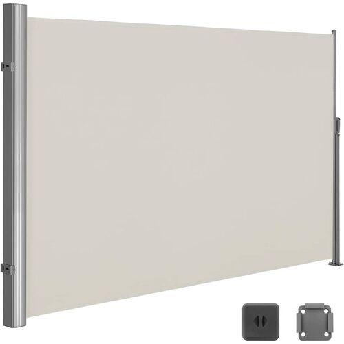 SONGMICS Seitenmarkise 200 x 300cm Markisenstoff aus Polyester 280g/m² 2