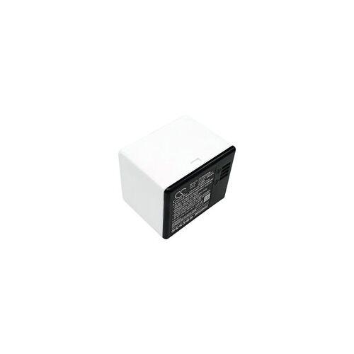 Netgear Arlo Pro Akku (2200 mAh, Weiß)