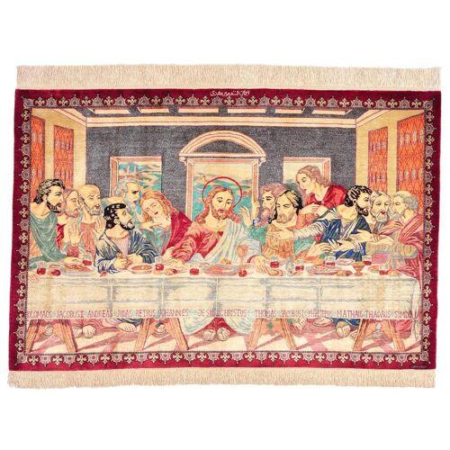 Nain Trading Perserteppich Ghom Seide 78x117 Rot/Rosa (Handgeknüpft, Persien/Iran, Seide)