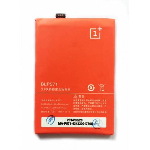 OnePlus Akku Original OnePlus für OnePlus 2, Typ BLP597, 3200 mAh, 3.8V