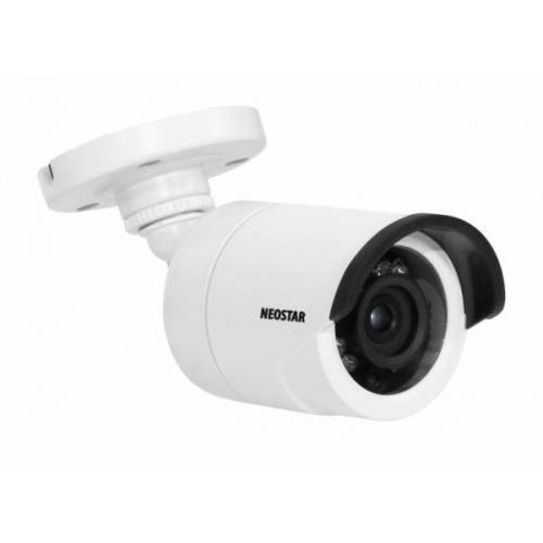 IR Netzwerkkamera, 4mm Objektiv, H.264, 2048x1536 Pixel