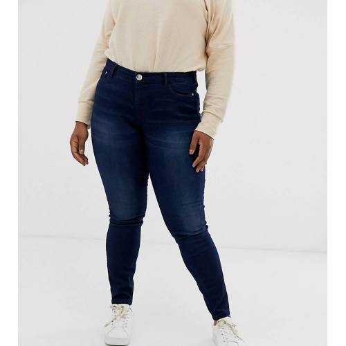 Junarose – Enge Jeans-Navy 50