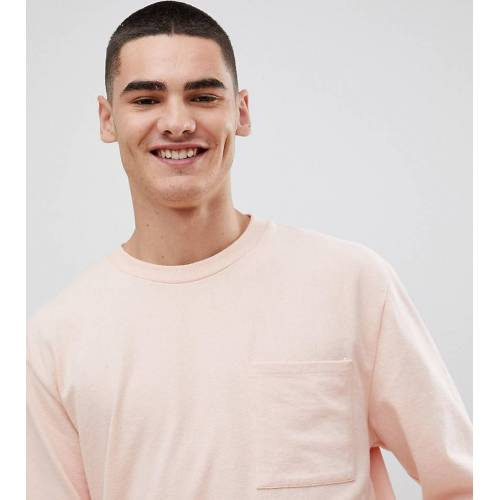Noak – Langärmliges Shirt aus strukturiertem Jerseystoff