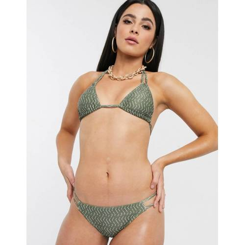South Beach – Knappe Bikinihose-Grün 40