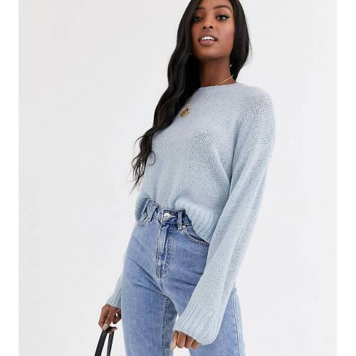 New Look Tall – Hellblauer Pullover S