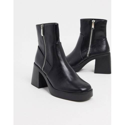 RAID – Leonore – Robuste Ankle-Boots in Schwarz 40