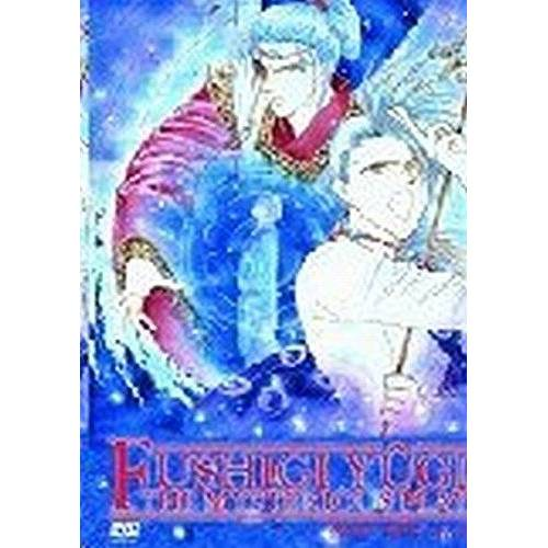 - Fushigi Yûgi New OVA Vol.1 - The Mysterious Play - Preis vom 11.05.2021 04:49:30 h