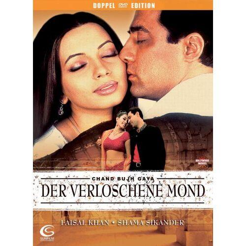 Sharique Minhaj - Der Verloschene Mond [2 DVDs] - Preis vom 20.10.2020 04:55:35 h