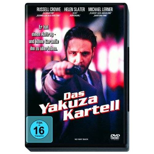 Frank Capello - Das Yakuza Kartell - Preis vom 21.10.2020 04:49:09 h