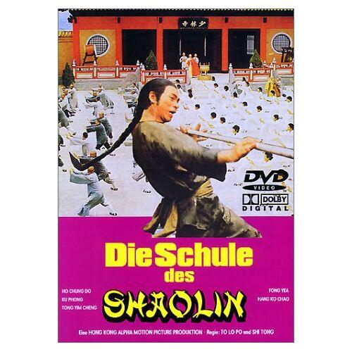 To Lo-po - Die Schule des Shaolin - Preis vom 05.09.2020 04:49:05 h
