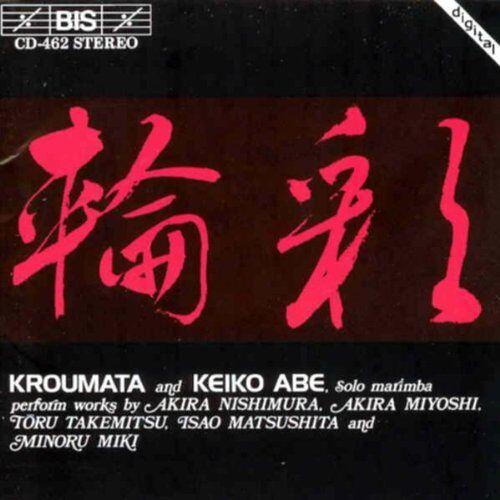 Keiko Abe - Kroumata and Keiko Abe - Preis vom 15.06.2021 04:47:52 h