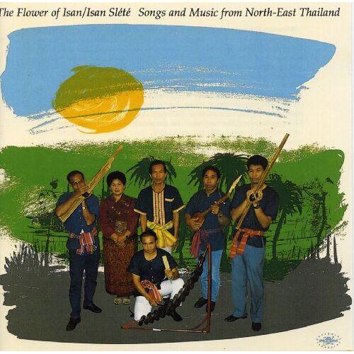 Thailand - Flower of Isan, North East Thailand - Preis vom 01.08.2021 04:46:09 h