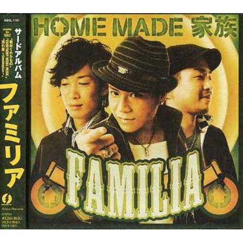 Home Made Kazoku - Familia - Preis vom 25.02.2021 06:08:03 h