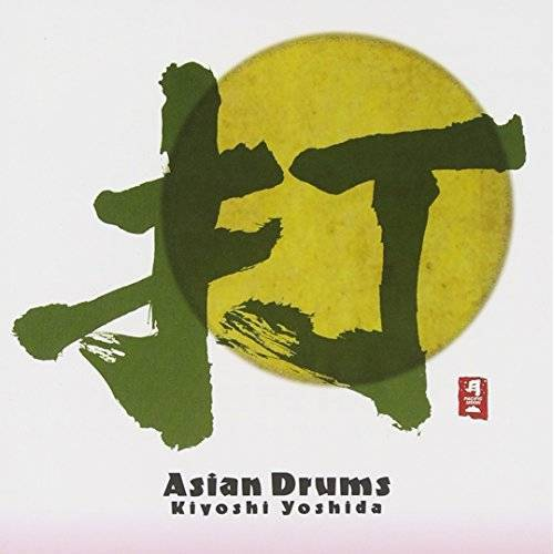 Kiyoshi Yoshida - Vol.1-Asian Drums - Preis vom 08.04.2020 04:59:40 h