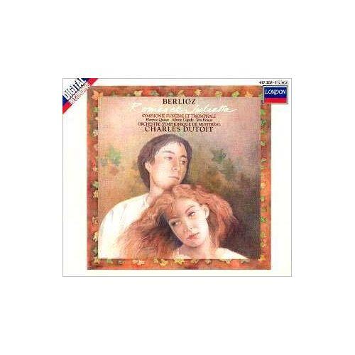 Quivar - Romeo und Julia - Preis vom 11.04.2021 04:47:53 h