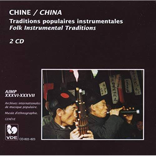 Various - China: Trad.Instrumentalmusik - Preis vom 16.05.2021 04:43:40 h