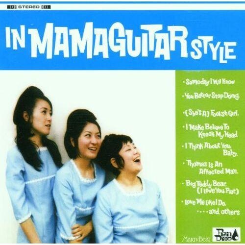 Mama Guitar - In Mama Guitar Style - Preis vom 07.03.2021 06:00:26 h