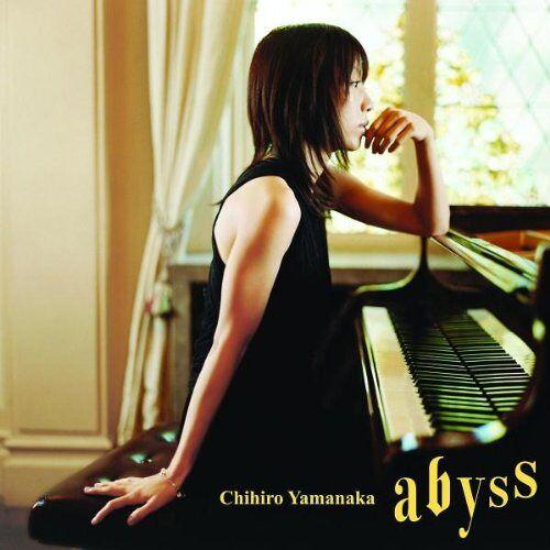 Chihiro Yamanaka - Abyss - Preis vom 06.05.2021 04:54:26 h