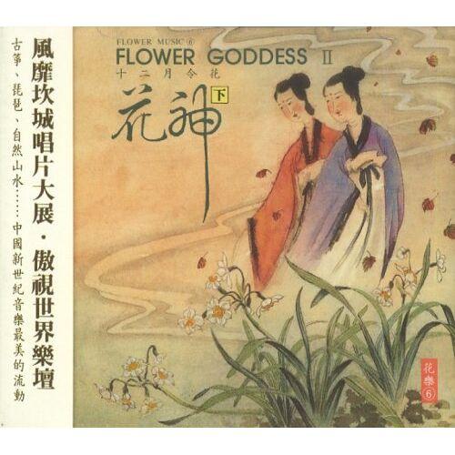 Flower Music - Flower Goddess II - Preis vom 15.04.2021 04:51:42 h