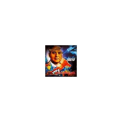 Shamen - In Gorbachev We Trust - Preis vom 20.10.2020 04:55:35 h