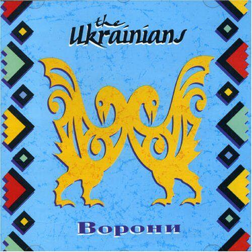 the Ukrainians - Vorony - Preis vom 19.10.2020 04:51:53 h