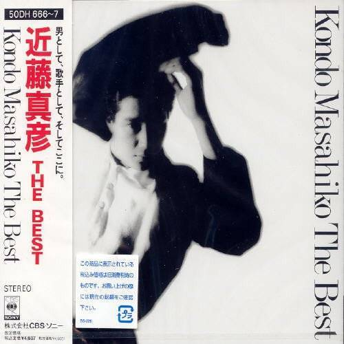 Masahiko Kondo - The Best - Preis vom 03.12.2020 05:57:36 h