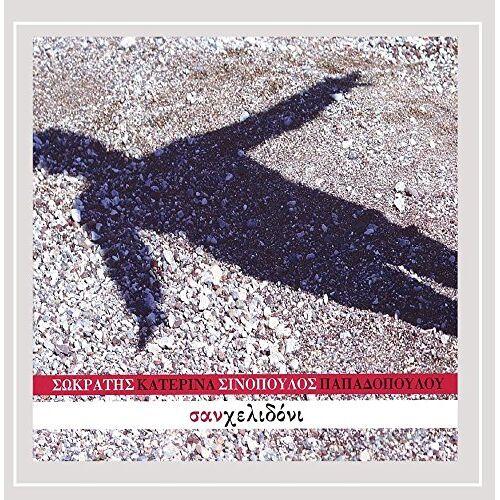 Sinopoulus Papadopoulou - Like a Nightingase - Preis vom 05.05.2021 04:54:13 h