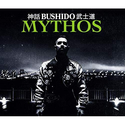 Bushido - Mythos - Preis vom 26.03.2020 05:53:05 h