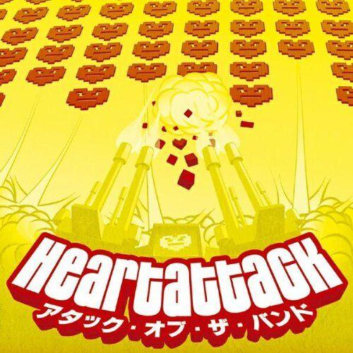 Various - Heartattack - Preis vom 20.10.2020 04:55:35 h
