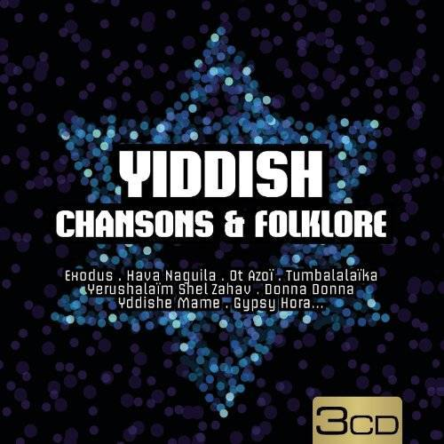 Various - Musiques Yiddish - Preis vom 03.04.2020 04:57:06 h