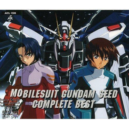 Ost - Gundam Seed Complete Best - Preis vom 18.04.2021 04:52:10 h