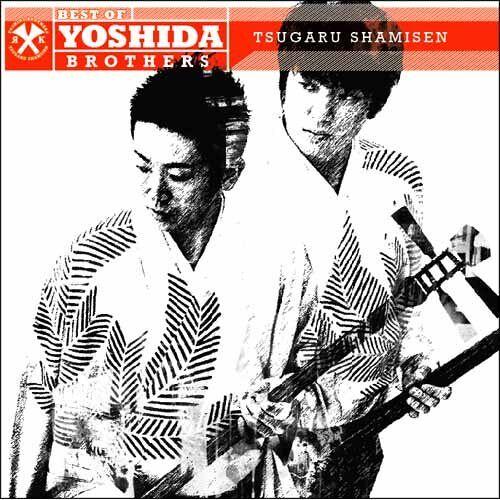 Yoshida Brothers - Best of Yoshida Brothers - Preis vom 08.04.2020 04:59:40 h
