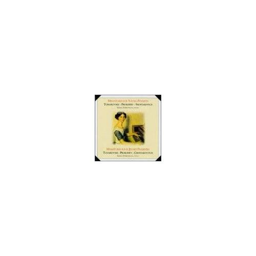 R. Bobritskaja - Russische Klavierminiaturen - Preis vom 21.10.2020 04:49:09 h